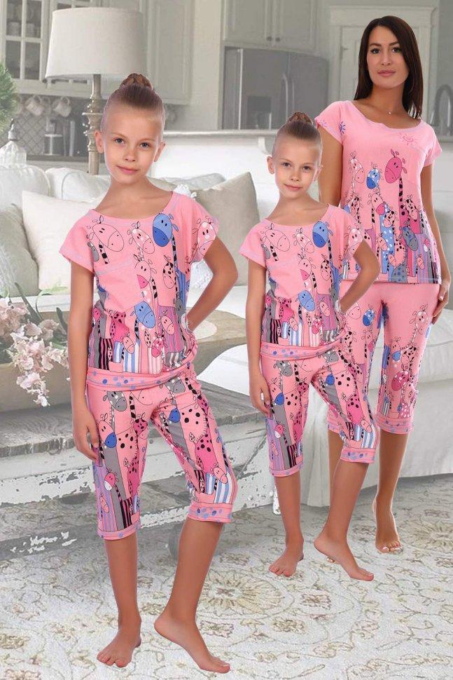 Купить Костюм детский Жираф (розовый), Инсантрик, Костюмы
