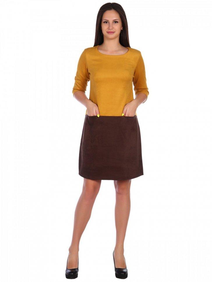 Платье замшевое Доли (желтое)