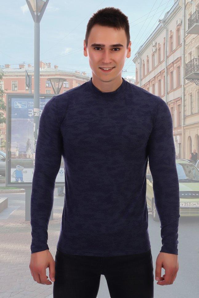 Джемпер мужской Джон (синий) фото