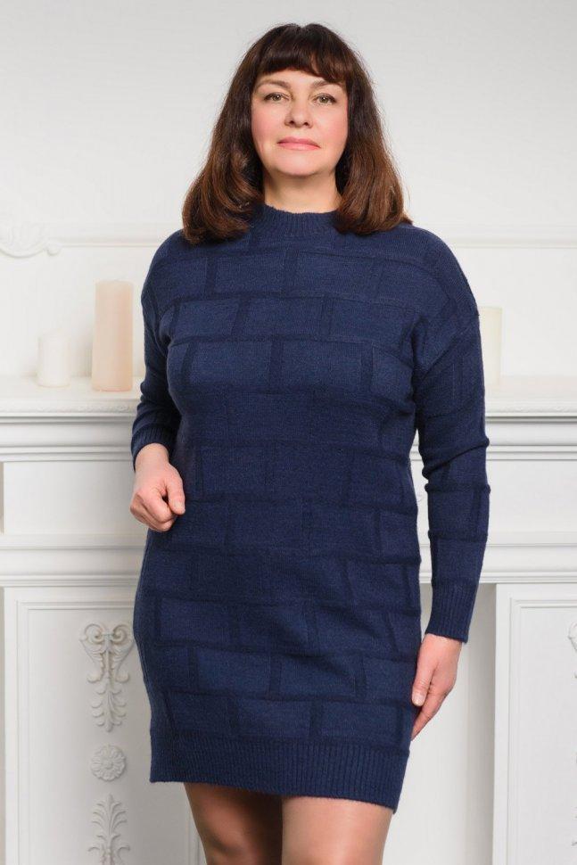 Платье трикотажное Селина (темно-синее)