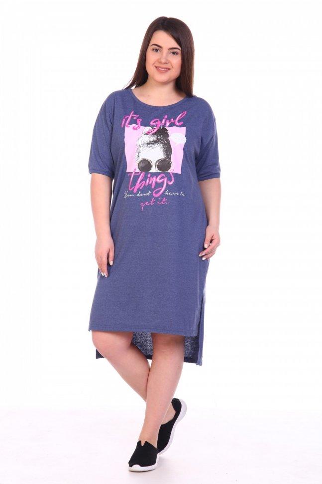 Платье трикотажное Иоанна (индиго) фото