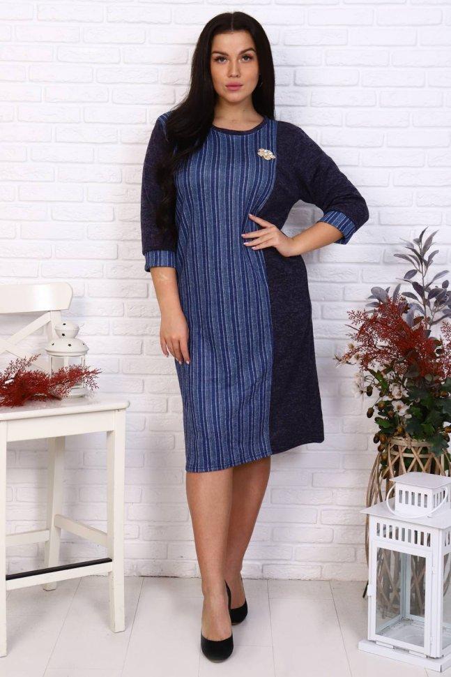 Платье трикотажное Маквин (синее)