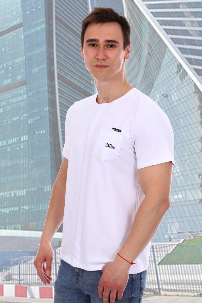 Футболка мужская Джастин (белая) фото