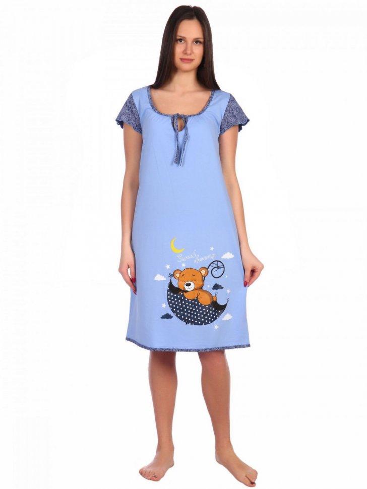 Ночная сорочка Зонтик фото