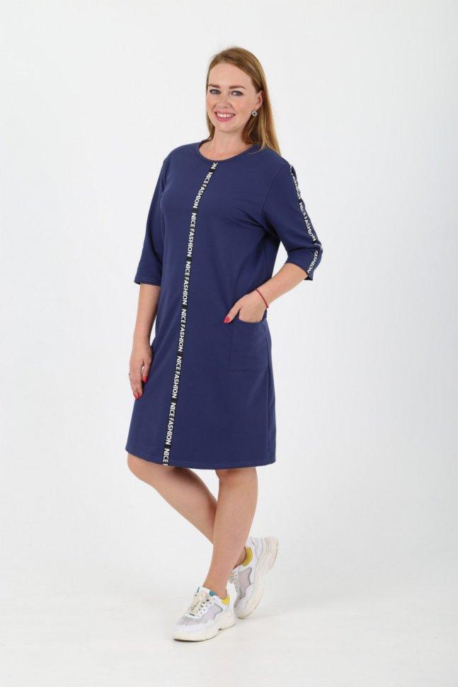 Платье трикотажное Альба (синее) фото