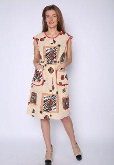 Большие размеры бежевого цвета купить в интернет-магазине e1651a7979eea