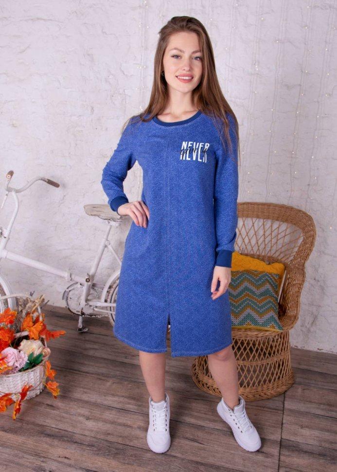 Платье трикотажное Делора фото
