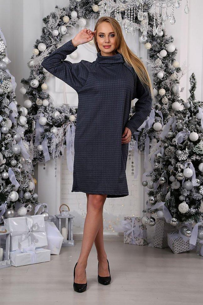 Платье трикотажное Жозефина (серое) фото