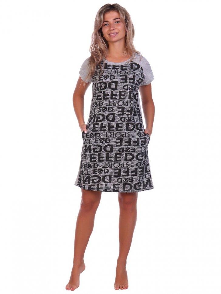 Платье трикотажное Ковентина фото