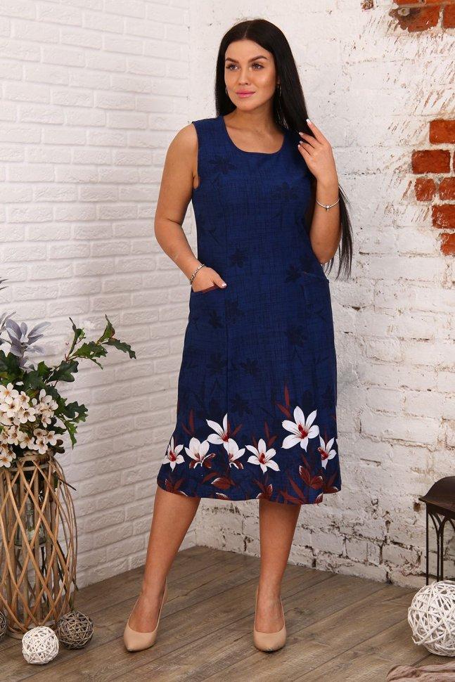 Платье трикотажное Бургунди (синее)