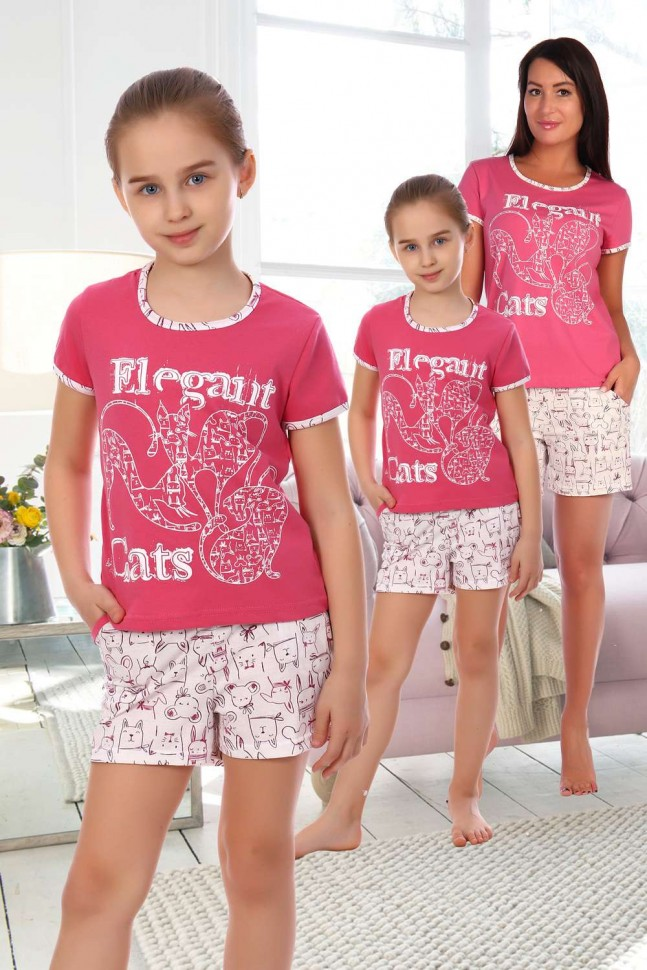 Костюм детский Монреаль (розовый) фото