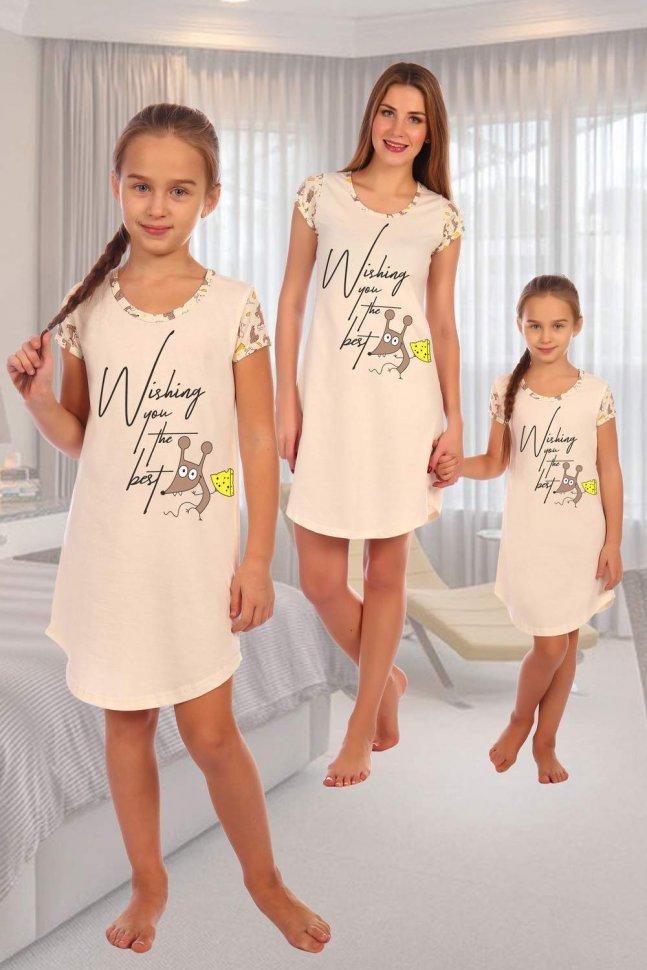 Купить Ночная сорочка детская Бунтарка, Инсантрик, Детям