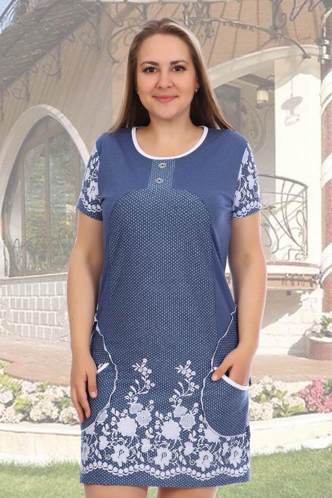 Платье трикотажное Полетта (индиго) фото