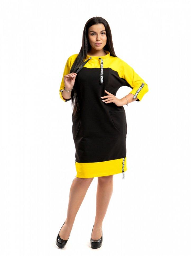 Платье трикотажное Виолет (желтое)