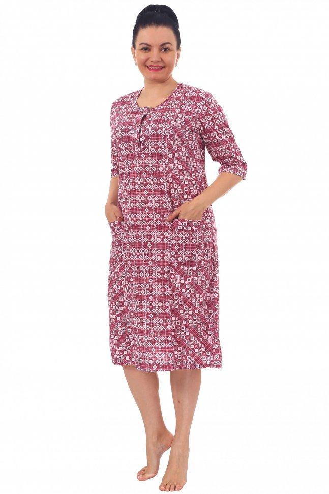 Платье трикотажное Джини фото