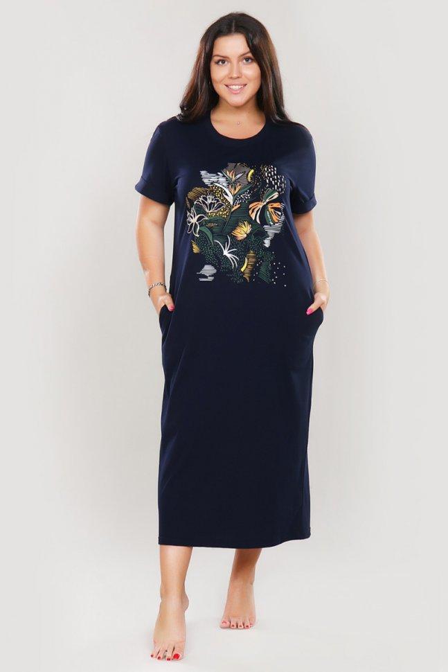 Платье трикотажное Трина (темно-синее)