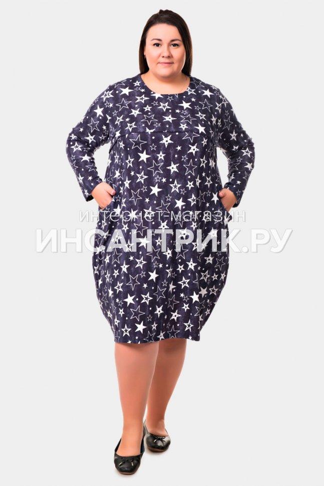 Платье трикотажное Поллин (звезды) фото