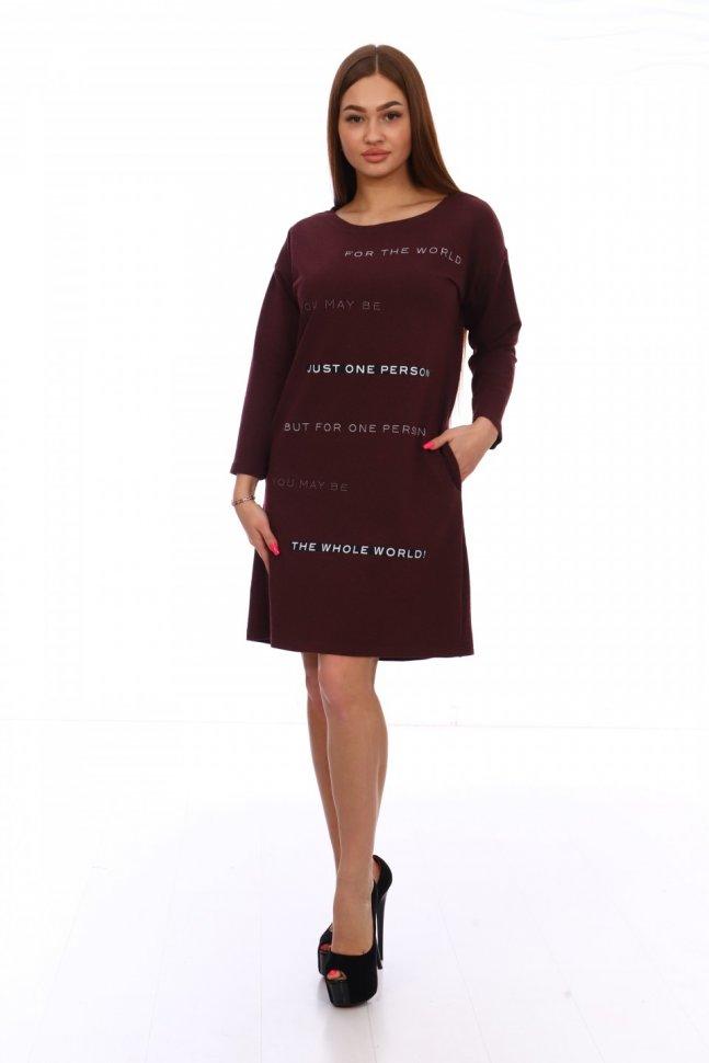 Платье трикотажное Альма (бордовое) фото