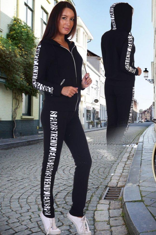 Костюм трикотажный Тамми (черный)Костюмы<br><br>Цвет: Черный; Размер RU: 42, 44, 46, 48, 50, 52;