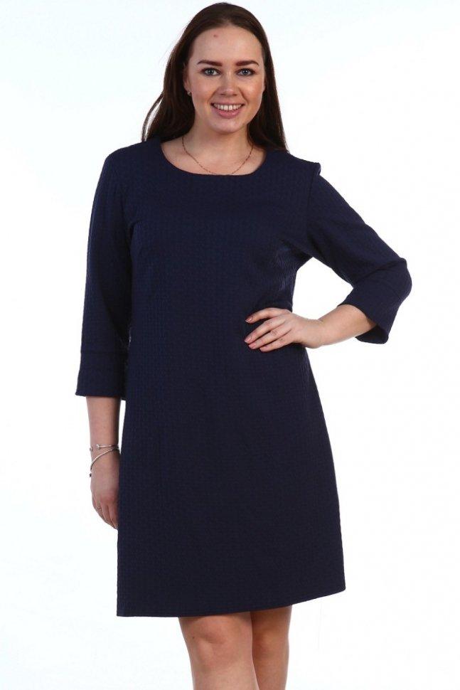 Платье трикотажное НатишаПлатья<br><br>Цвет: Синий; Размер RU: 46, 48, 50, 52, 54, 56, 58, 60;