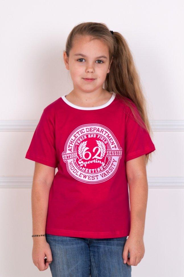 Футболка детская Камелот (красная)Футболки<br><br>