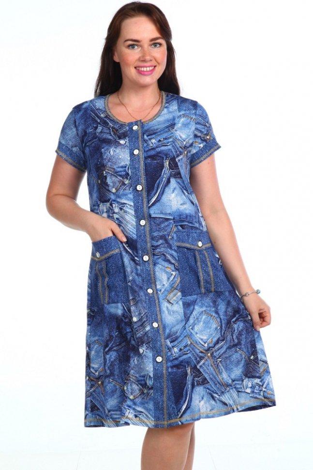 Халат трикотажный ДанаХалаты<br><br>Цвет: Голубой, Синий; Размер RU: 48, 50, 52, 54, 56, 58, 60, 62, 64;