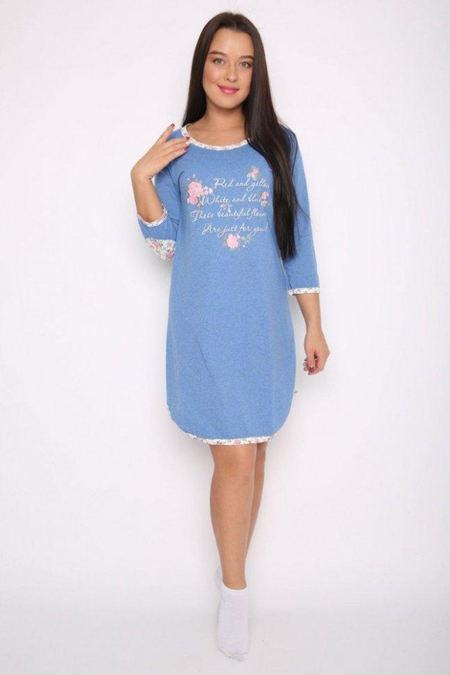 Ночная сорочка Ринна (голубая)Ночные сорочки<br><br>Цвет: Голубой; Размер RU: 42, 44, 46, 48, 50, 52, 54;