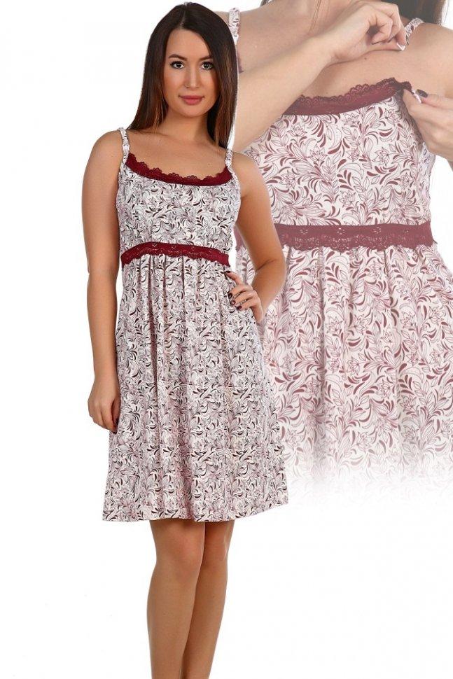 Ночная сорочка СизальНочные сорочки<br><br>Цвет : Бежевый; Размер : 42, 44, 46, 48, 50, 52;