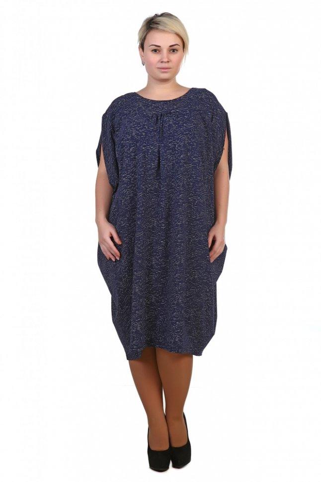 Платье трикотажное Нирвана (синее)Платья<br><br>Цвет: Синий; Размер RU: 58, 60, 62, 64, 66, 68;
